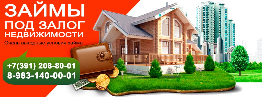 Кредитная карта восточный экспресс банк онлайн заявка